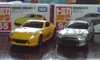 トミカ日産スポーツカー