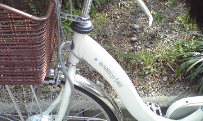 エネループバイク2