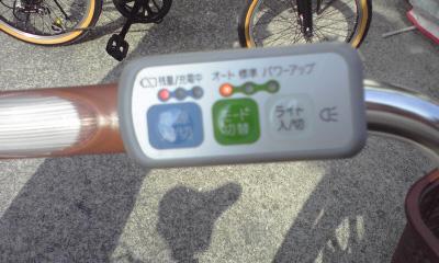 エネループバイク5