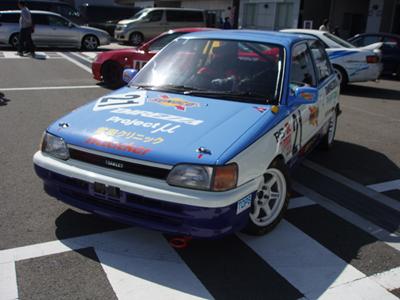 FMD29