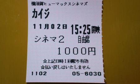 091102_2007~01