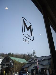 mcafe.jpg