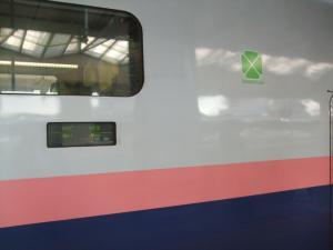 20071011135904