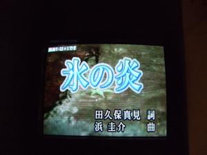 20080627180006