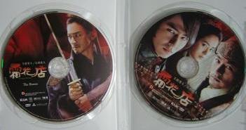 HK DVD