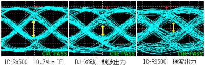 dj-x8m.png