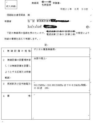 sheet1.png