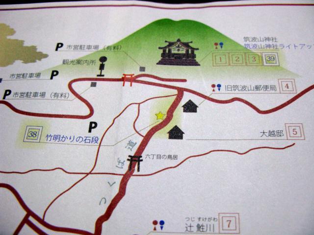 筑波山麓地図