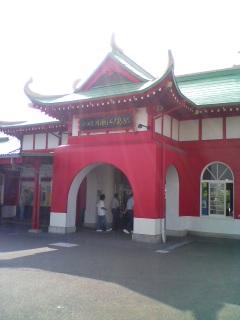 片瀬江ノ島駅1