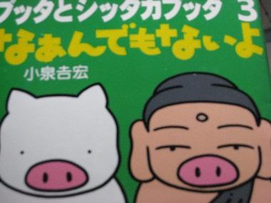 20110925愛読書