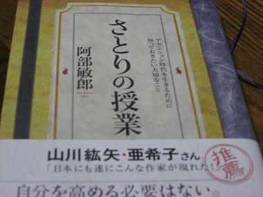 20111009本