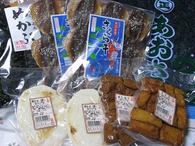 20111106おみやげ