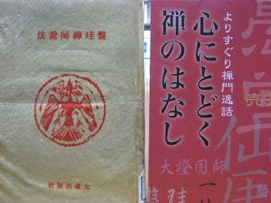 20111120本