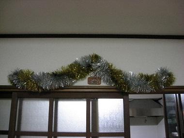 20111204かざり1