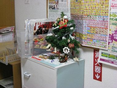 20111204かざり2