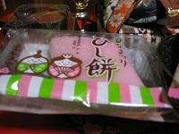 20120225お菓子2