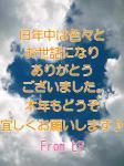NoName_0014_0002_0002.jpg