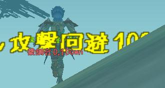 100到達(b^ー゚)♪