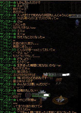 seiji3.jpg