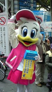 20081220224138
