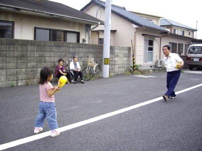 父の日(2008年)3
