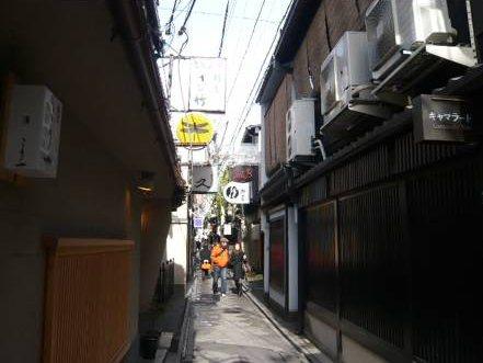 2008-01-19-01.jpg