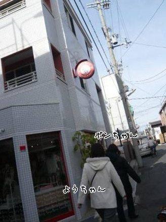 2008-01-19-08.jpg