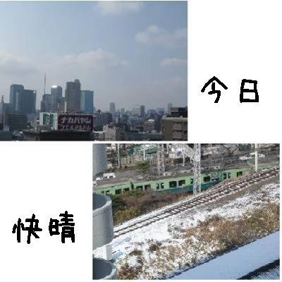 2008-02-10-02.jpg