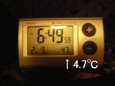 2008-02-10-03.jpg