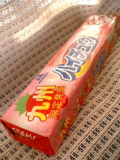 blog-06012801.jpg