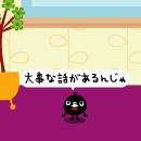 blog-06020302.jpg