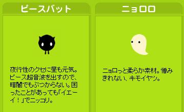 blog-06020303.jpg
