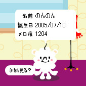 blog-06020305.jpg