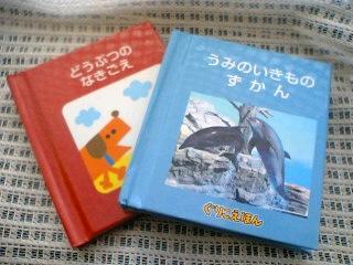 blog-06022401.jpg