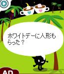 blog-06031001.jpg
