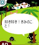 blog-06031002.jpg