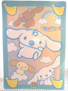 blog-06032603.jpg