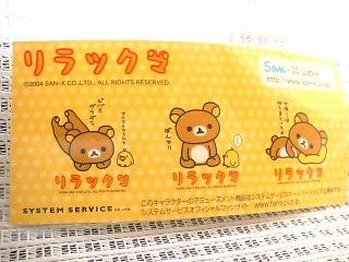 blog-06033002.jpg