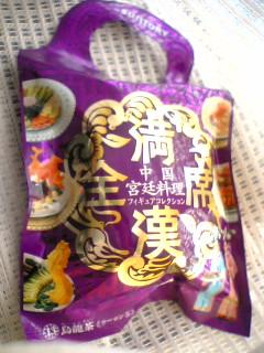 blog-06041101.jpg