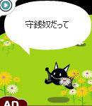 blog-06041903.jpg