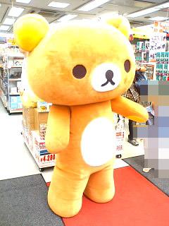 blog-06051401.jpg