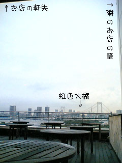 blog-06052701.jpg