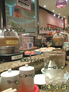 blog-06070901.jpg