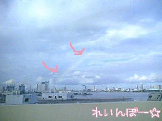 blog-06082001.jpg