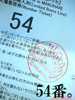 blog-06082701.jpg
