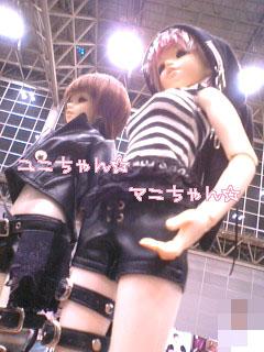 blog-06082704.jpg