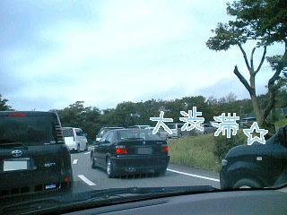 blog-06091707.jpg