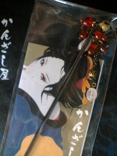 blog-06091801.jpg
