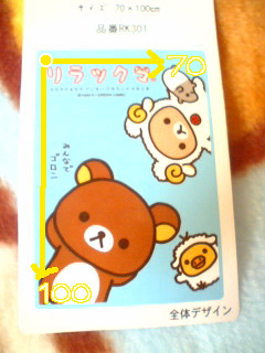 blog-06103102.jpg