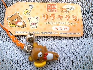 blog-06110702.jpg
